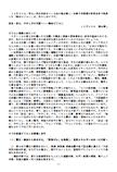 安全・安心やさしさの大阪へ ― 梅田ビジョン