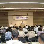 明るい会・よくする会代表者会議
